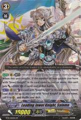 Leading Jewel Knight, Salome - BT10/002EN - RRR