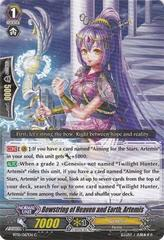 Bowstring of Heaven and Earth, Artemis - BT10/067EN - C