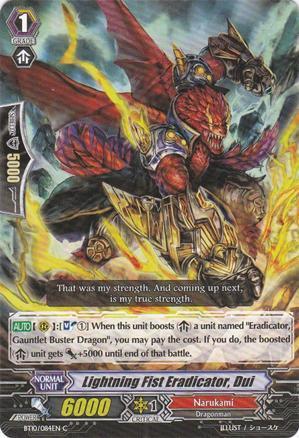 Lightning Fist Eradicator, Dui - BT10/084EN - C