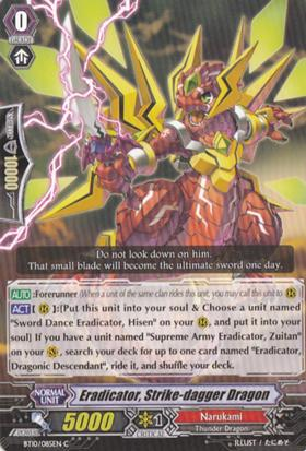 Eradicator, Strike-dagger Dragon - BT10/085EN - C